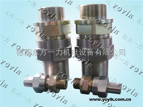 卸荷阀o型圈高压调速汽门卸荷阀o型圈 定子冷却水泵叶轮65-250b ast电图片