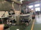 PVC高速拌料机200/500