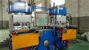 精密橡胶件真空硫化机,高质量橡胶件真空硫化机