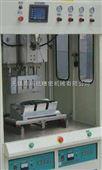 超声波热熔焊接机压合汽车仪表盘