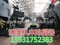 日发精机RFMV80机床排屑机