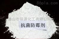 广东塑料抗菌剂厂家