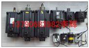 东莞精铣机,轧钢机,注塑机,线切割伺服电机维修