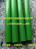 綠色尼龍棒、耐磨綠色尼龍棒