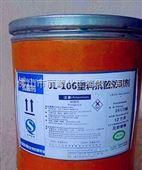 PVC塑料防霉剂