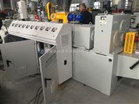 pvc聚氯乙烯管材挤出机生产线