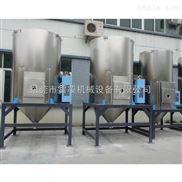 LLHC-50-不銹鋼干燥機,塑料顆粒干燥機