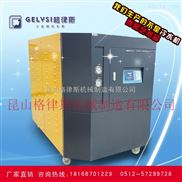 電鍍專用冷水機 鋁氧化表面處理冷凍機組廠家直銷