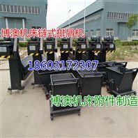 汉川机床TH6350排屑机