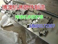汉川XK715D机床防护罩