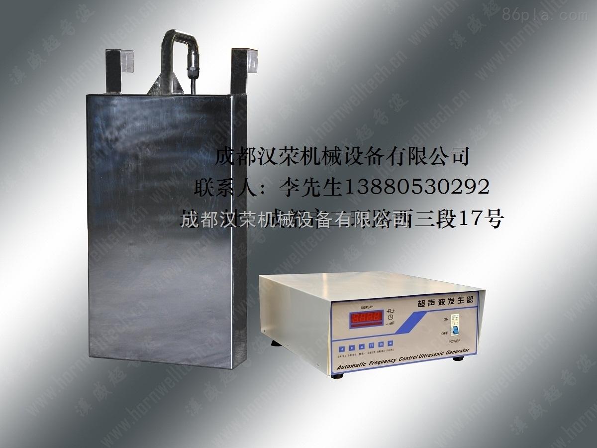 四川成都超声波维修精修各类超声波设备成都汉荣机械