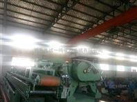 废旧轮胎胶粉生产线
