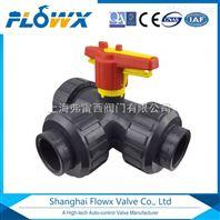进口PVC球阀  压力6KG供应于PVC兼容的食品工业化学溶剂
