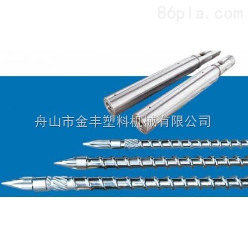 金丰螺杆-双合金注塑机机筒螺杆
