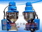 供应抚顺塑料颗粒自动吸料机 300G颗粒料真空输送机 体积小易操作