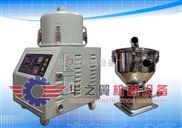 高扬程加料机 干燥机标配型顶吸式加料机产量高 颗粒料吸料设备