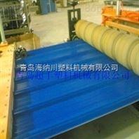 PVC波浪板生产线 PVC波浪瓦生产线