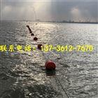 利川自浮式拦污浮漂厂家批发