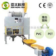 郑州厂家供应塑料静电分选回收处理设备