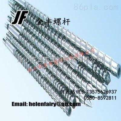 金丰螺杆-舟山单螺杆机筒