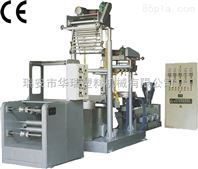 pvc熱收縮膜吹膜機(立吹)