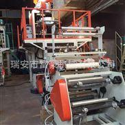 专业生产供应PP聚丙烯吹膜机(厂家直销)