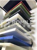 氟塑料板/棒:PVDF