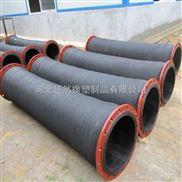 厂家直销喷砂胶管 喷沙胶管 夹布喷砂胶管 高压耐磨橡胶管