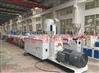 PVC塑料管材设备,PE,PPR塑料管材生产线,青岛和泰专业生产厂家