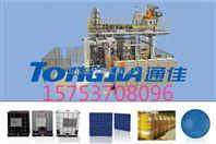 吨桶生产设备IBC桶方桶生产设备生产机器