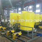荆州塑料洗衣液搅拌桶带电机装置