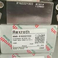 特價供應力士樂滑塊R165172320-R165172322