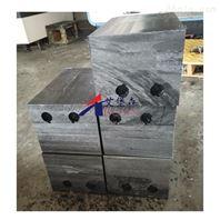 核电站专用含硼板 铅硼聚乙烯板