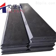 含硼板聚乙烯防中子屏蔽板含硼量2—20