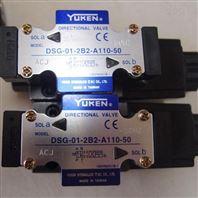 特價供應-DSG-01-2D2-D24-50油研液壓電磁閥