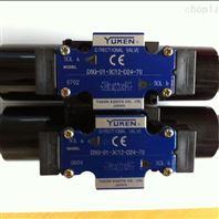日本油研電磁閥-DSG-01-2B3-D24-N1-50特價