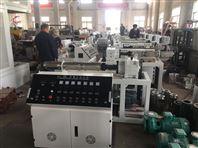 SJ45/33单螺杆挤出机生产线设备管材设备