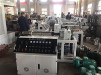 PE管挤出机SJ45/33单螺杆挤出机生产线设备管材设备