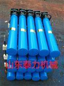 矿用2米单体液压支柱适用范围
