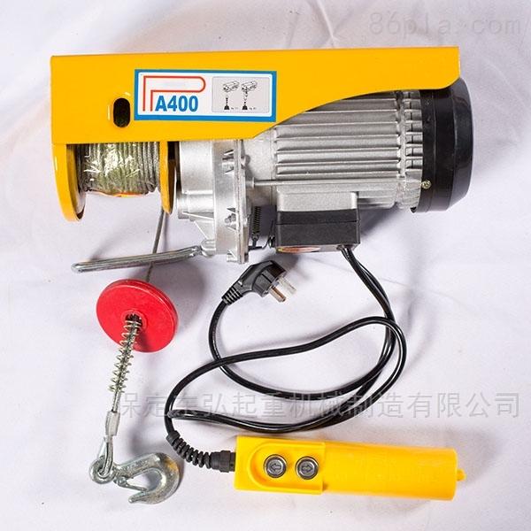 微型��雍��J220V-家用小型快速提升�C