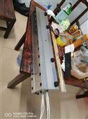 熔喷模具 浙新公司 喷丝板