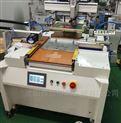硅胶手套丝印机硅胶手镯丝网印刷机 硅胶手环丝印机 橡胶垫丝网印刷机