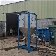 大型立式顆粒攪拌機水口料均化混合設備