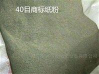 PVC商标纸塑料破碎机