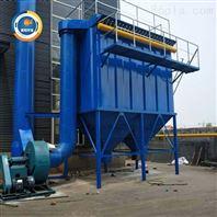 鍋爐除塵器,源頭工業鍋爐布袋除塵設備廠