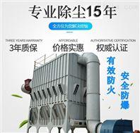 锅炉除尘器,锅炉布袋净化器,15年厂家直供