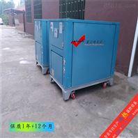 涡旋式冷水机组20匹冷冻机