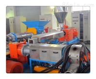 PVC电缆料造粒机(新型)