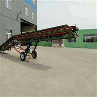800带伸缩皮带输送机 变频调速装卸车传送机