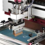美缝剂管丝印机,玻璃胶管移印机